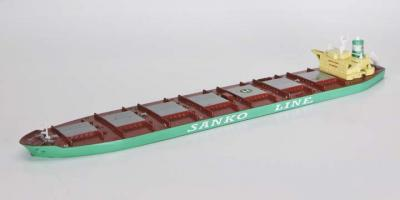 Sanko Line Bulk carrier from Triang Minic Ships P643