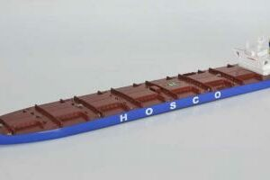 Hosco lines bulk carrier Capesize from Triang Minic Ships P 642